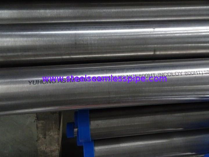 Nikel Alloy Pipe Incoloy 800, 825,880, Inconel 600,601,625,718 Monel 400, 17-4PH Seamless Welded